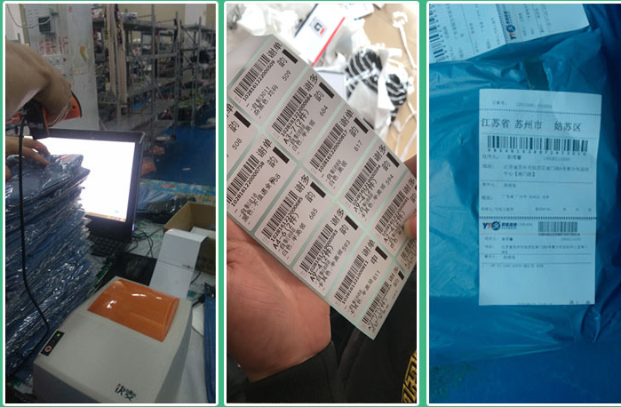 扫描拿货小标签打单发货流程