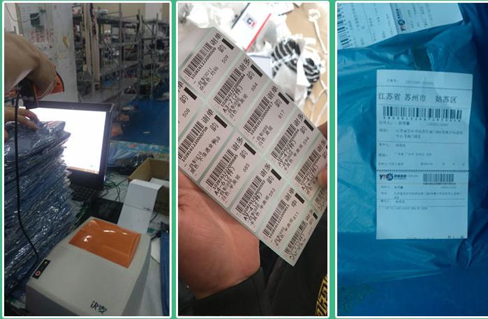拿货小标签扫描打包发货