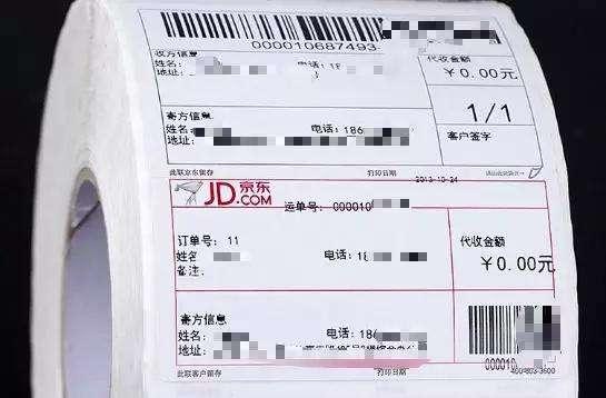 微信小商店订单怎么打印?